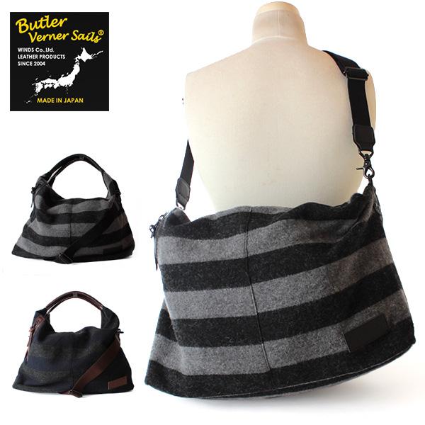 【即納】【送料無料】Butler Verner Sails ボーダーブランケット 2way エディターズバッグ ショルダーバッグ ボストンバッグ バトラーバーナーセイルズ 鞄