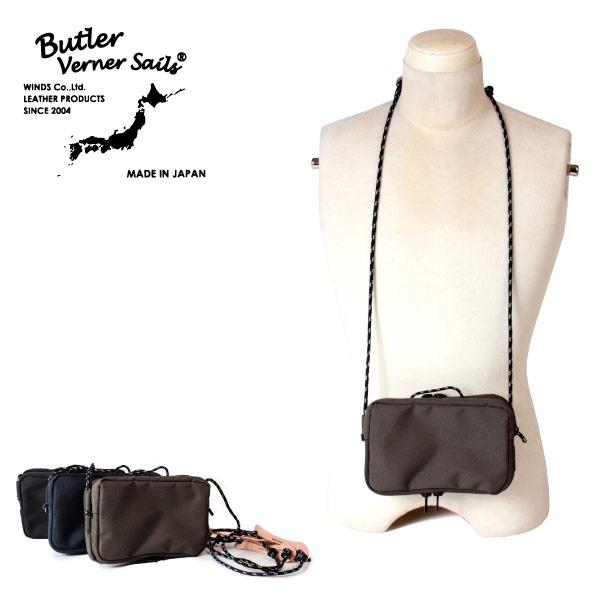 (バトラーバーナーセイルズ) Butler Verner Sails サコッシュバッグ マルチユーズバッグ ミニショルダーバッグ コーデュラ JA-1981