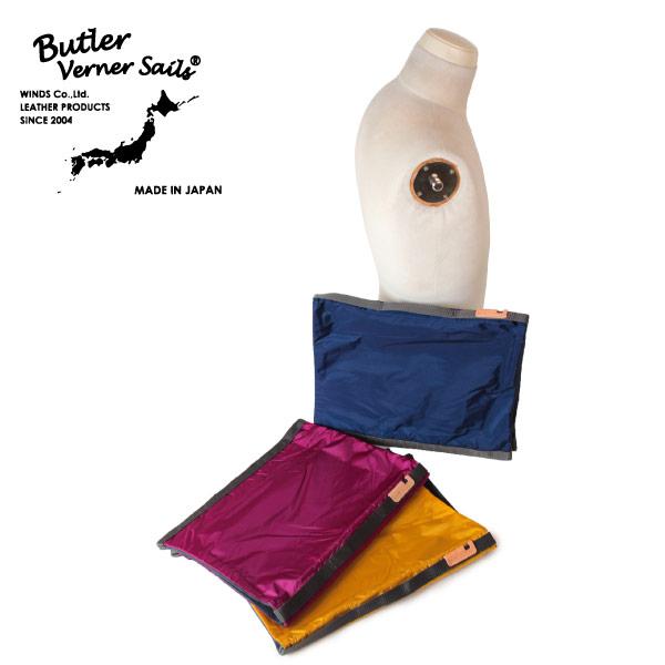 (バトラーバーナーセイルズ) Butler Verner Sails リップナイロン オーガナイザー バッグインバッグ クラッチバッグ JA-2245