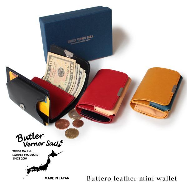 (バトラーバーナーセイルズ) Butler Verner Sails イタリア ブッテーロレザー ミニウォレット 三つ折財布 メンズ レディース