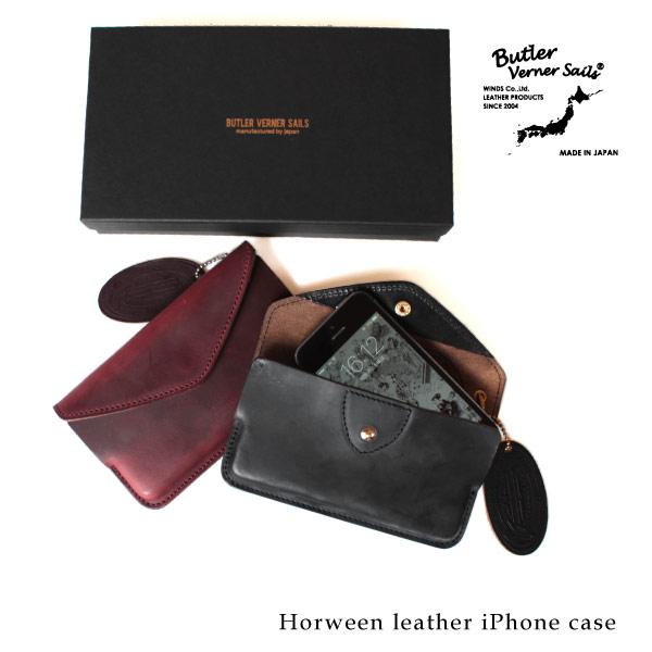 (バトラーバーナーセイルズ) Butler Verner Sails iPhone スマートフォン ケース ホーインレザー 本革 HORWEEN