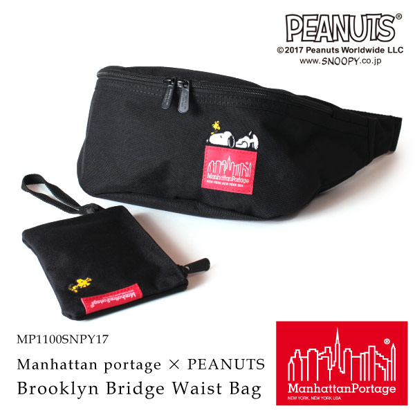 (マンハッタンポーテージ) Manhattan Portage × PEANUTS Brooklyn Bridge Waist Bag MP1100SNPY17