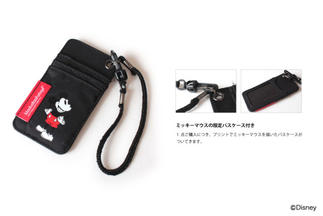 (マンハッタンポーテージ) Manhattan Portage Mickey Mouse Collection MP1606JRMIC18