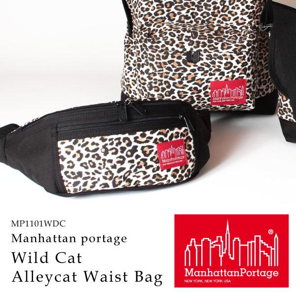 (マンハッタンポーテージ) Manhattan Portage アレイキャットウエストバッグ ボディバッグ ワイルドキャット