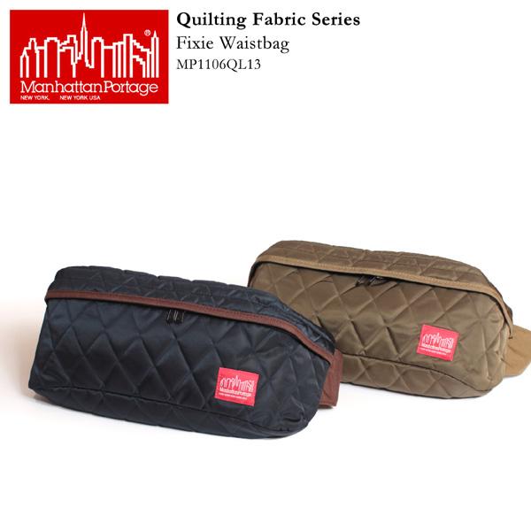 【即納】【送料無料】Manhattan Portage マンハッタンポーテージ ボディバッグウエストバッグ ヒップバッグ Quilting Fabric Fixie Waist Bag MP1106QL13