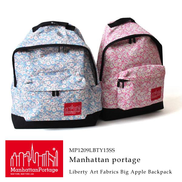 (マンハッタンポーテージ) Manhattan Portage リュックサック デイパック ビッグアップル リバティアートファブリックス 限定モデル