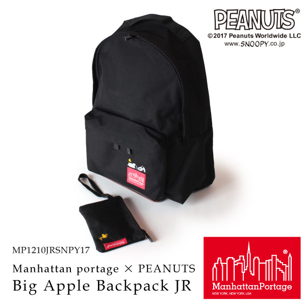(マンハッタンポーテージ) Manhattan Portage × PEANUTS Big Apple Backpack JR MP1210JRSNPY17