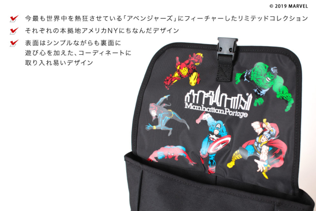 (マンハッタンポーテージ) Manhattan Portage MARVEL Collection Washington SQ Backpack JR MP1220JRMARVEL