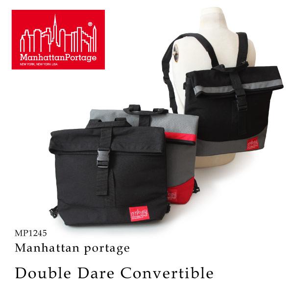 (マンハッタンポーテージ) Manhattan Portage 3wayショルダーバッグ リュック 手提げバッグ Double Dare Cnvertible