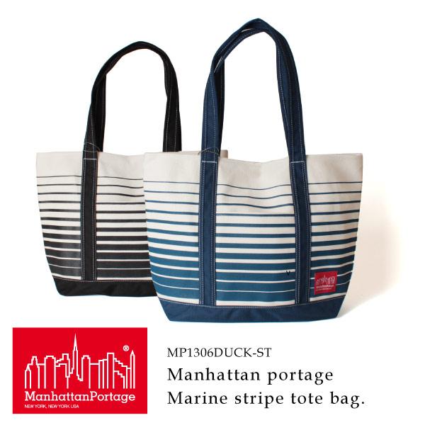 (マンハッタンポーテージ) Manhattan Portage トートバッグ マリンストライプ 限定モデル