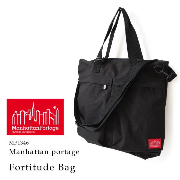(マンハッタンポーテージ) Manhattan Portage 2wayトートバッグ ショルダーバッグ ビジネスバッグ 斜めがけバッグ Fortitude Bag