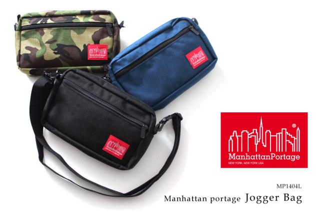 (マンハッタンポーテージ) Manhattan Portage ショルダーバッグ 斜めがけ ジョガーバッグ Jogger Bag メンズ レディース