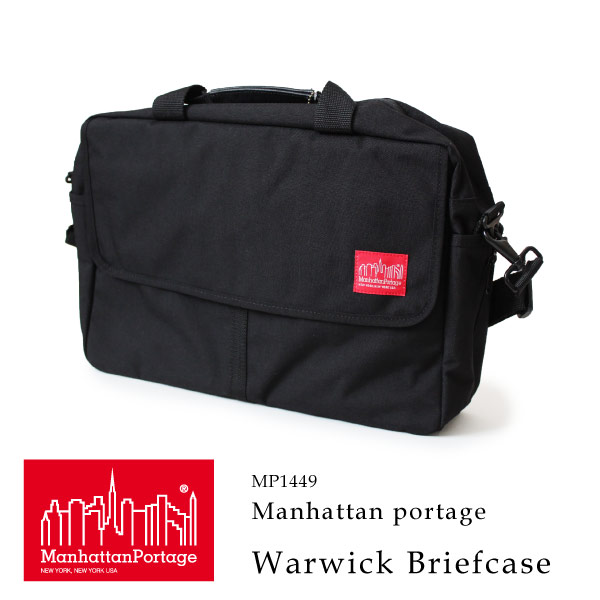 (マンハッタンポーテージ) Manhattan Portage 2wayビジネスバッグ ワーウィック ブリーフケース Warwick Briefcase