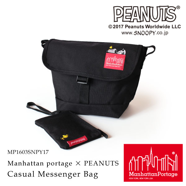 (マンハッタンポーテージ) Manhattan Portage × PEANUTS Casual Messenger Bag MP1603SNPY17