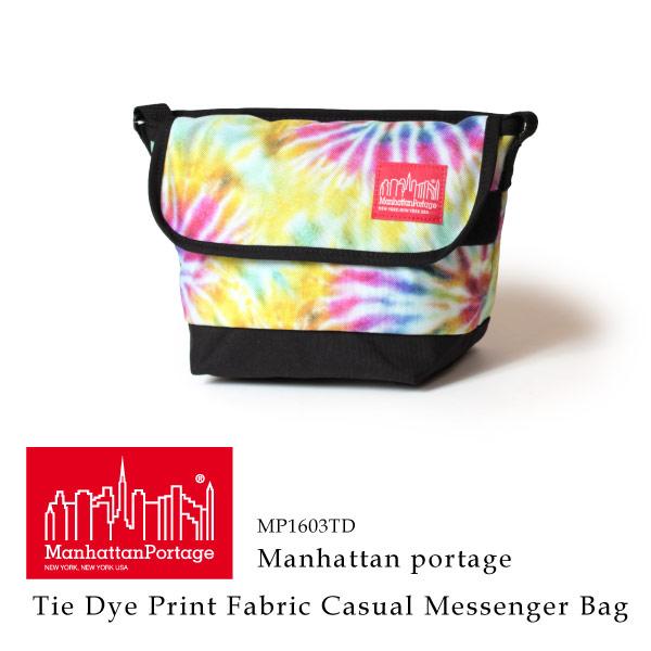 (マンハッタンポーテージ) Manhattan Portage タイダイ メッセンジャーバッグ Tie Dye Print Fabric Casual Messenger Bag