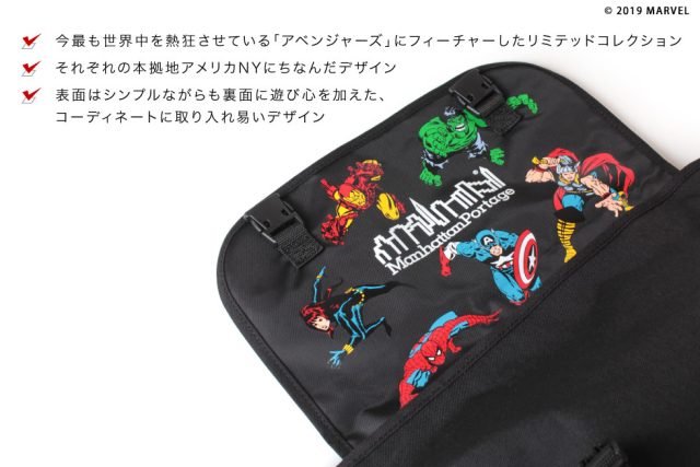 (マンハッタンポーテージ) Manhattan Portage MARVEL Collection Casual Messenger Bag JR MP1606JRMARVEL