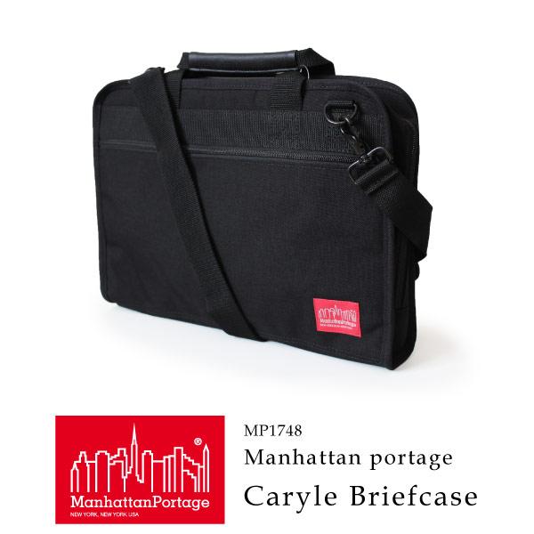 (マンハッタンポーテージ) Manhattan Portage ビジネスバッグ カーライル ブリーフケース Caryle Briefcase