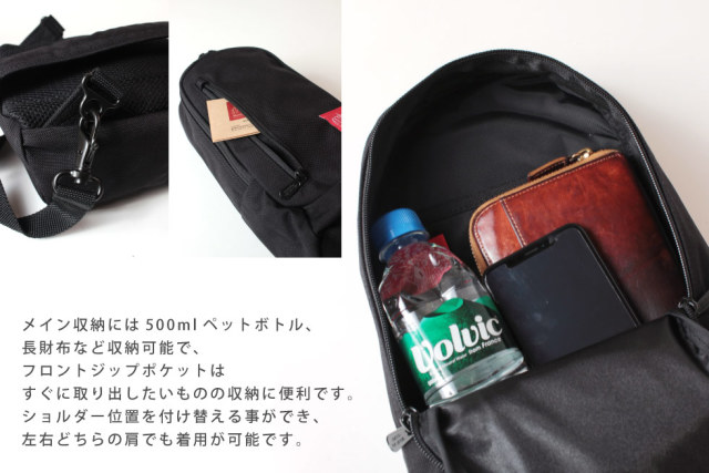 (マンハッタンポーテージ) Manhattan Portage Little Italy Crossbody Bag MP1927