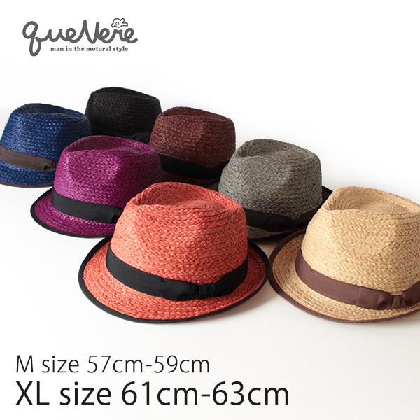 【即納】qurNere カーネル ラフィアハット 麦わらハット 麦わら帽子 中折れハット 大きいサイズ 帽子 59cm 63cm UV対策 UVカット 紫外線対策