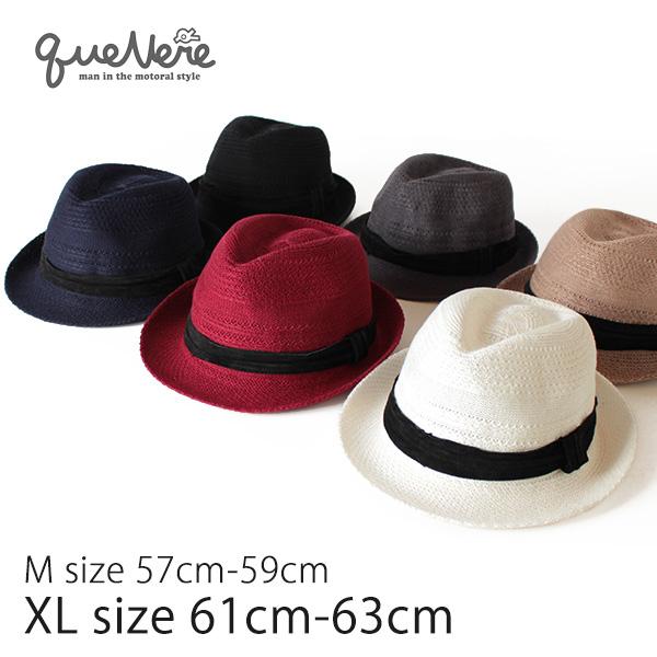 【即納】qurNere カーネル サーモハット 中折れハット 大きいサイズ 帽子 59cm 63cm UV対策 UVカット 紫外線対策