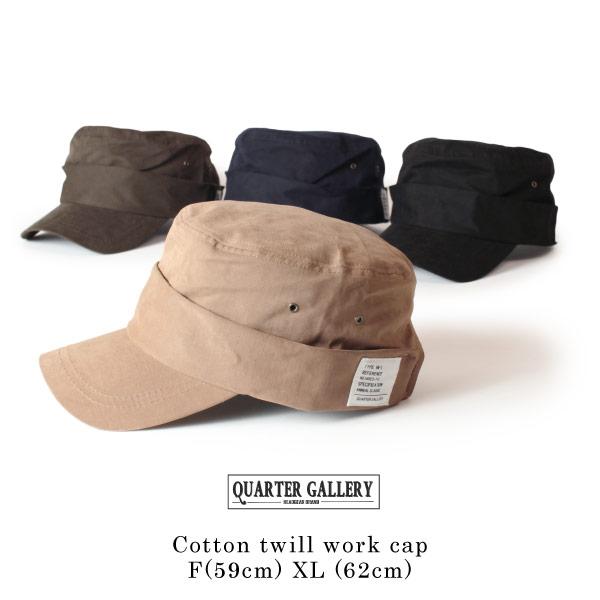 (クオーターギャラリー) QUARTER GALLERY ミリタリーワークキャップ 大きいサイズ 帽子 F[59cm] XL[62cm]