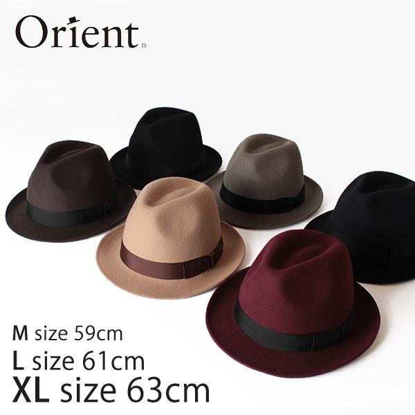 全品15%OFFクーポンあり★【即納】【送料無料】Orient オリエント フェルトハット 中折れハット M59cm XL63cm 大きいサイズ 帽子