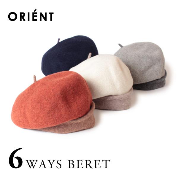 (オリエント) Orient 6ways ウールベレー帽 帽子 メンズ レディース