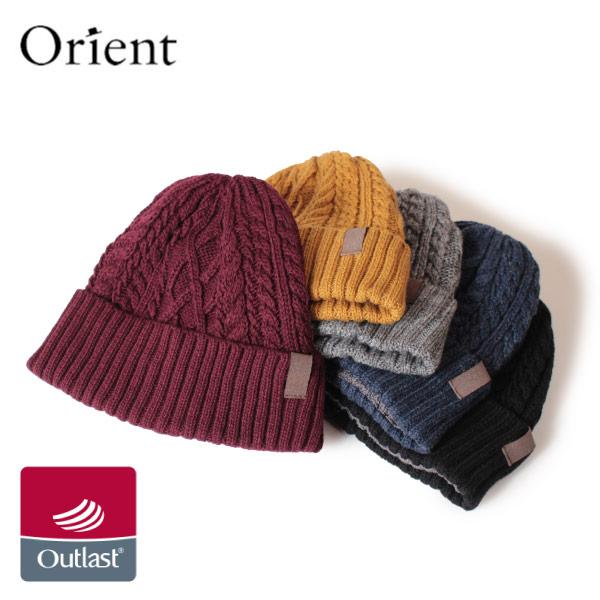 (オリエント) Orient ケーブルニット ニットキャップ ニット帽 BOB CAP ボブキャップ Outlast裏地