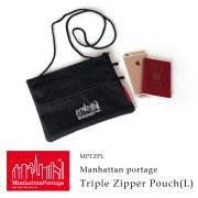 (マンハッタンポーテージ) Manhattan Portage Triple Zipper Pouch(L) MPTZPL