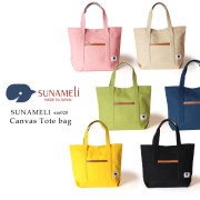 (スナメリ) SUNAMELi コットンキャンバス 8号帆布 トートバッグ 日本製