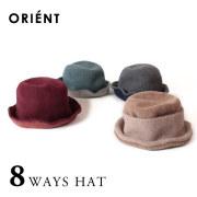 (オリエント) Orient 8ways ウールハット 帽子 ポケッタブル 折りたたみ メンズ レディース
