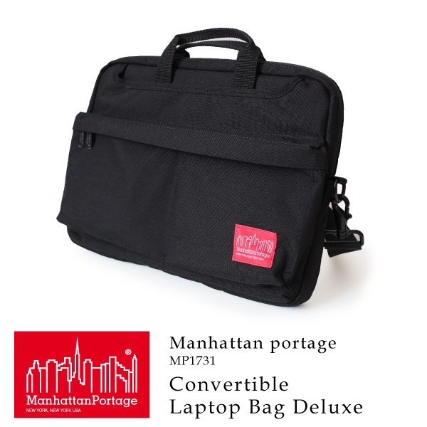 (マンハッタンポーテージ) Manhattan Portage 2wayビジネスバッグ Convertible Laptop Bag Deluxe