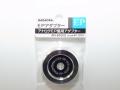 NAGAOKA ナガオカ AD-653/2 アナログEP盤用アダプター