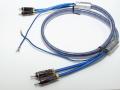 [中古] AUDIOCRAFT オーディオクラフト EX-100 アース線付ラインケーブル