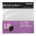 NAGAOKA ナガオカ JC30LP LPレコードジャケットカバー 30枚入り