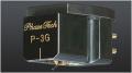 PhaseTech フェーズテック P-3G MCカートリッジ