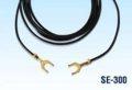SAEC サエク SE-300 0.7m 高性能 PC-Triple C 導体採用 アース線
