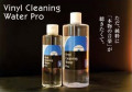 NINONYNO2 VINYL CLEANING WATER PRO 500