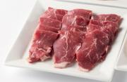 ラムモモ肉(しゃぶしゃぶ用)150g