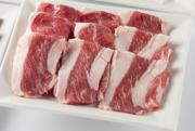ラムカタ肉(しゃぶしゃぶ用)150g