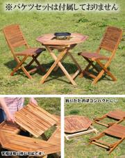 【送料無料】バケツジンギスカン用テーブル・チェアセット