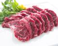 マトンロース肉300gパック(タレ付き)