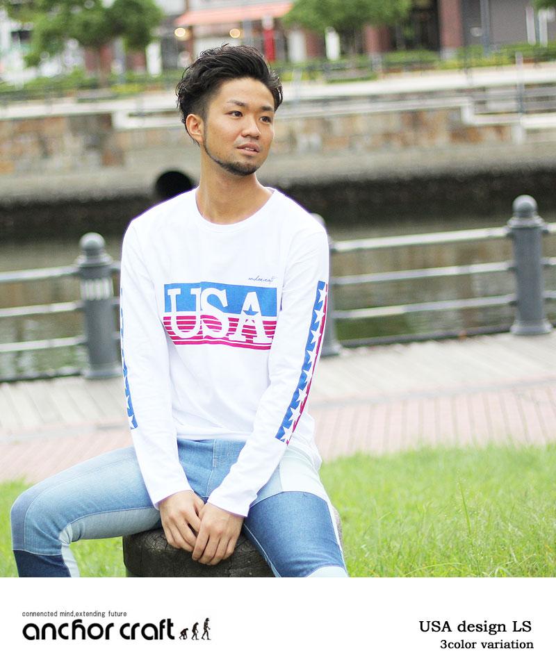 USA&袖★柄ロンT