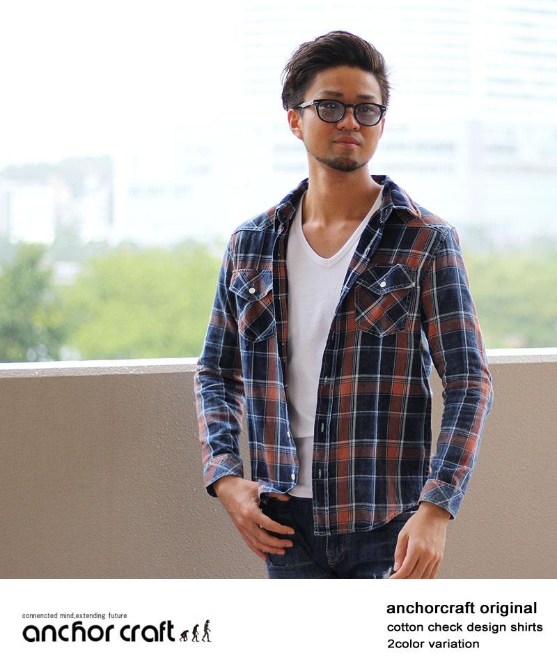 インディゴチェック衿ワイヤーパウダー加工シャツ