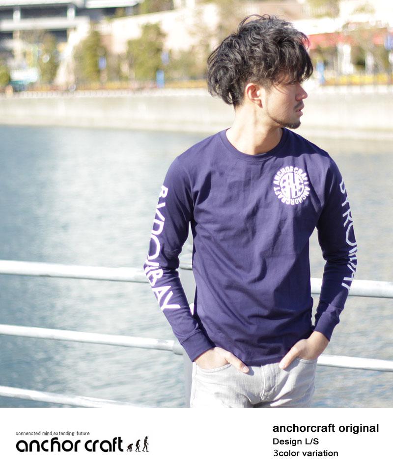 袖ロゴ(BYRONBAY)ロンT