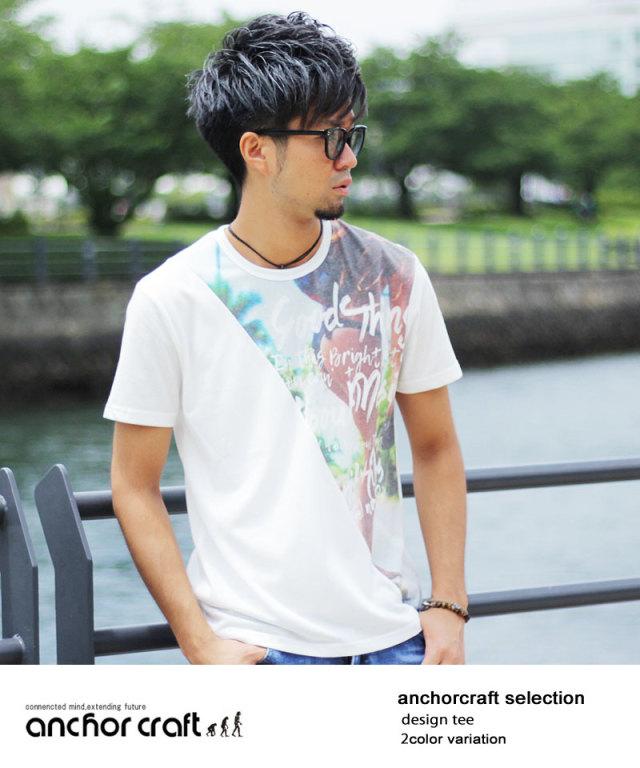 斜め切り替え昇華転写Tシャツ