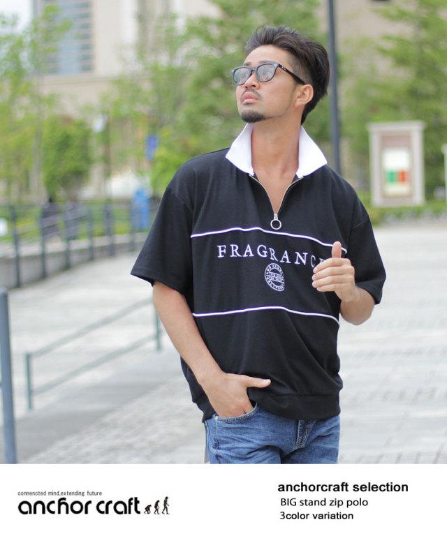 BIGハーフZIPポロシャツ