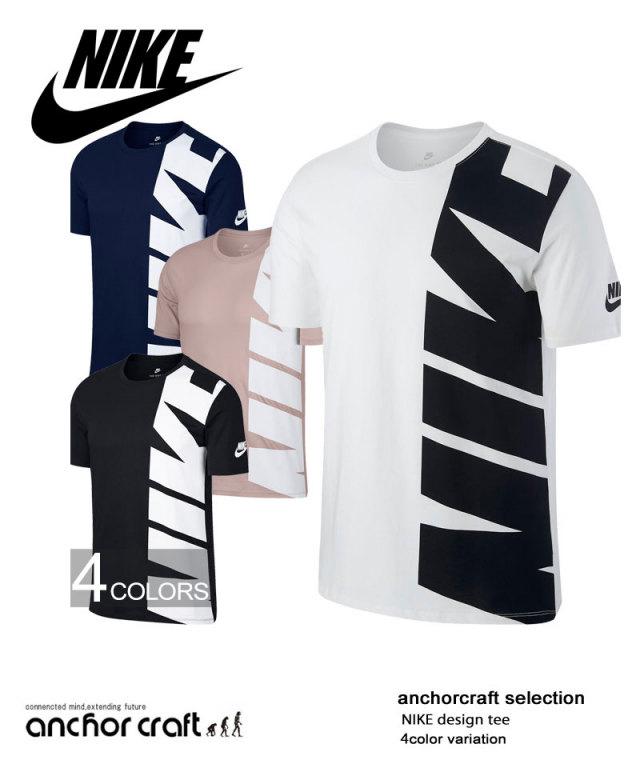 NIKE(ナイキ)ハイブリッドTシャツ1