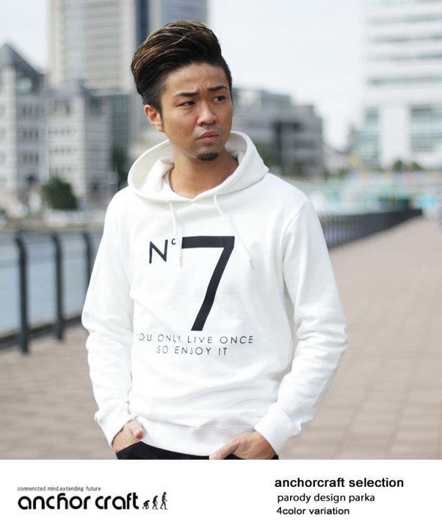 N7裏毛パーカー