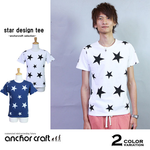 星総柄プリントTシャツ